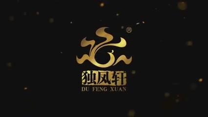 独凤轩_中国餐饮骨汤料研制专家